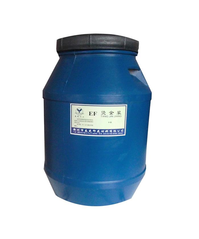 无纺布白胶浆|印花材料生产厂家|衢州市春光印花材料